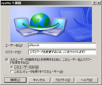 ファイル 11-2.png