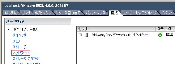 ファイル 7-2.png