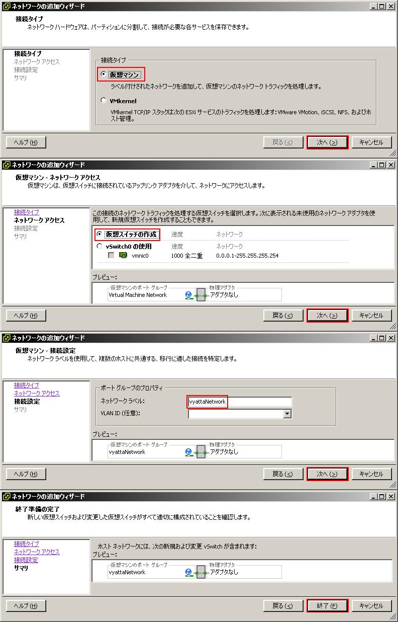 ファイル 7-4.png